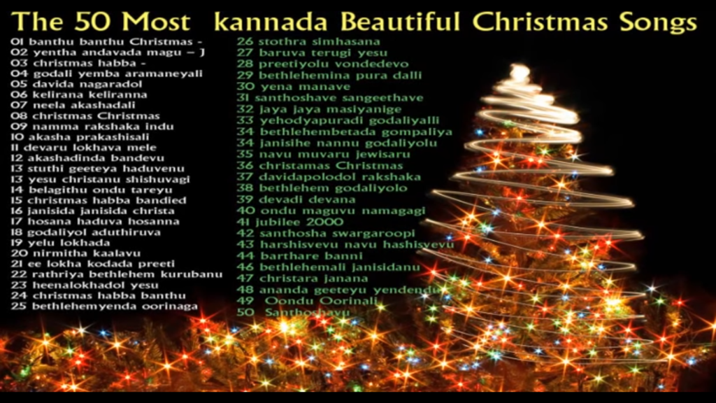 Most beautiful christian songs